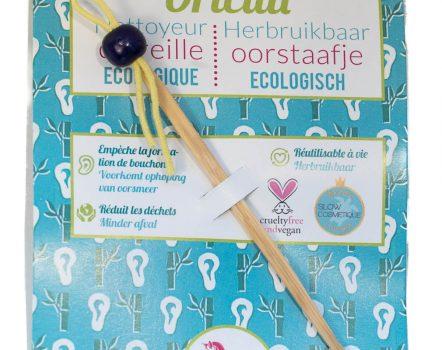 Bamboo Ear Pick